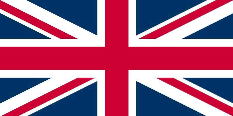 Грант Британської Ради