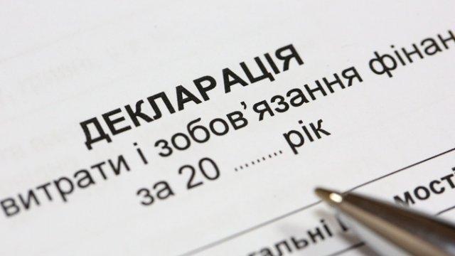 В Україні пройде разове декларування активів фізосіб