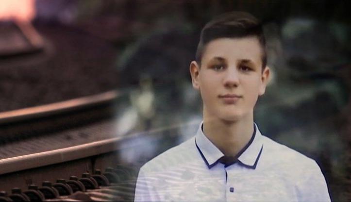 Кримінальне провадження про загибель Дениса Чаленка із Прилук закрили