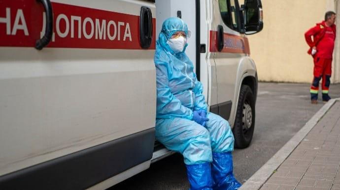Україна опинилася на 2 місці у Європі за кількістю нових смертей від COVID