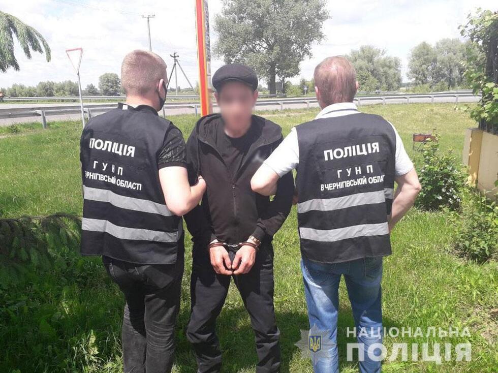 На Чернігівщині поліція затримала торгівця боєприпасами та зброєю