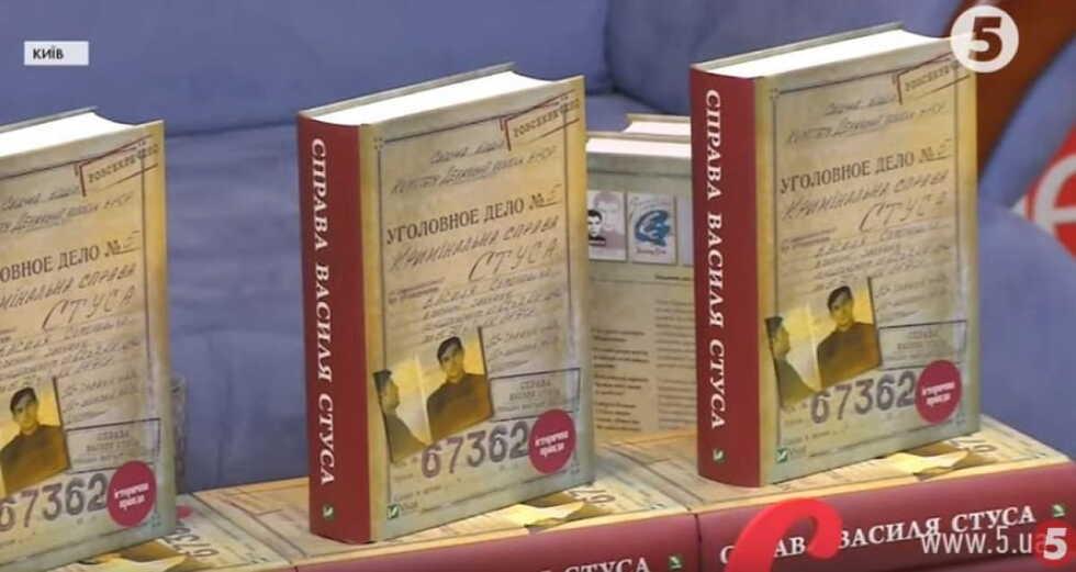 «Справа Стуса»: суд зобов'язав Медведчука сплатити видавництву майже 300 тисяч