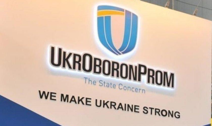 В Україні збираються запустити виробництво патронів до стрілецької зброї