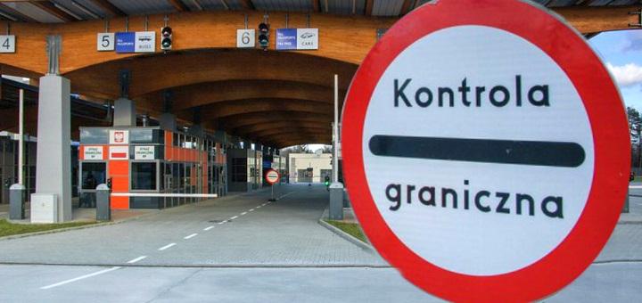 Польща вводить 10-денний карантин, зокрема для прибулих з України