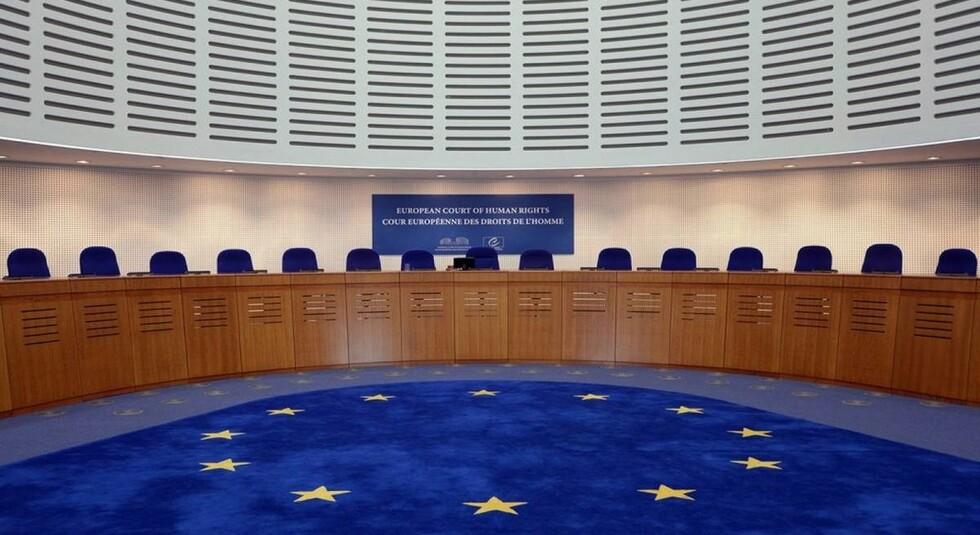 Україна та Нідерланди vs Росія: засідання у ЄСПЛ призначили на 24 листопада