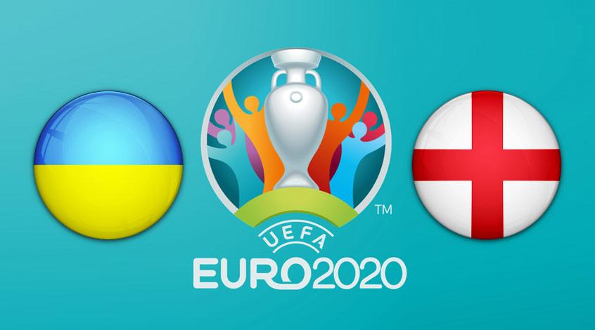 Букмекери дали прогноз на матч Україна - Англія