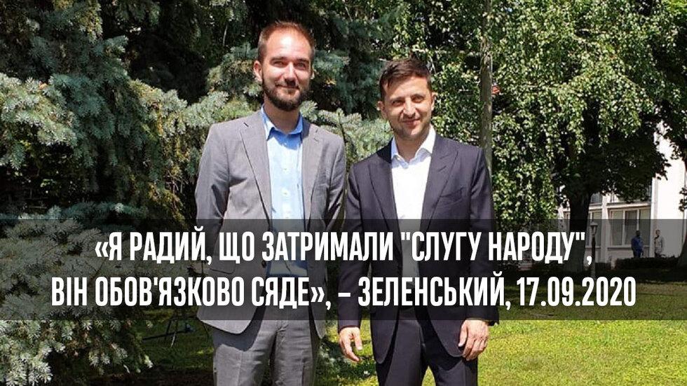 Колишній Слуга Народу Юрченко під наркотиками скоїв ДТП на незадекларованому Мустанзі