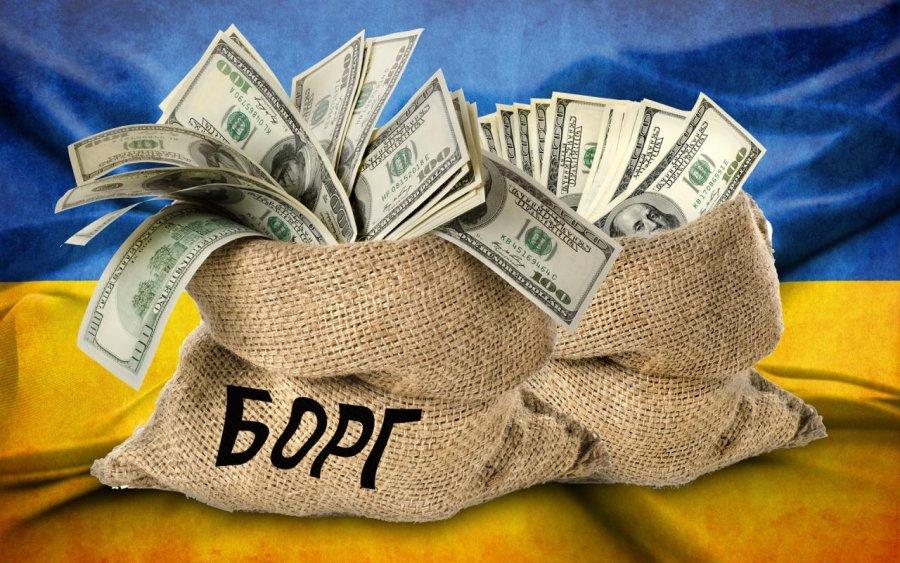 Державний борг України за місяць зріс на 1 млрд доларів