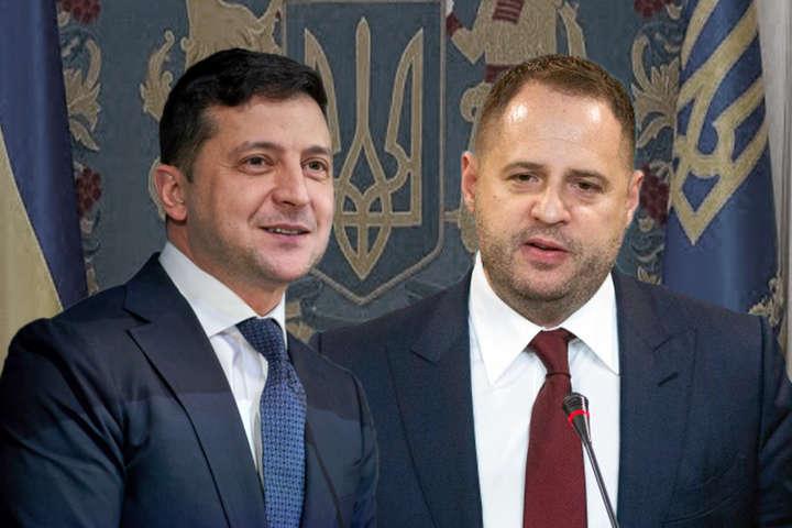 Єрмак очолив створений Зеленським всеукраїнський орган