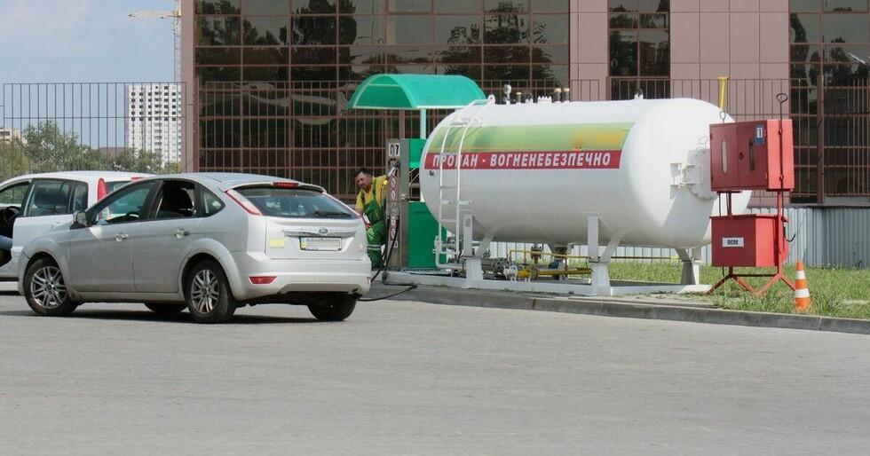 Ціни на автогаз в Україні знову побили всі рекорди