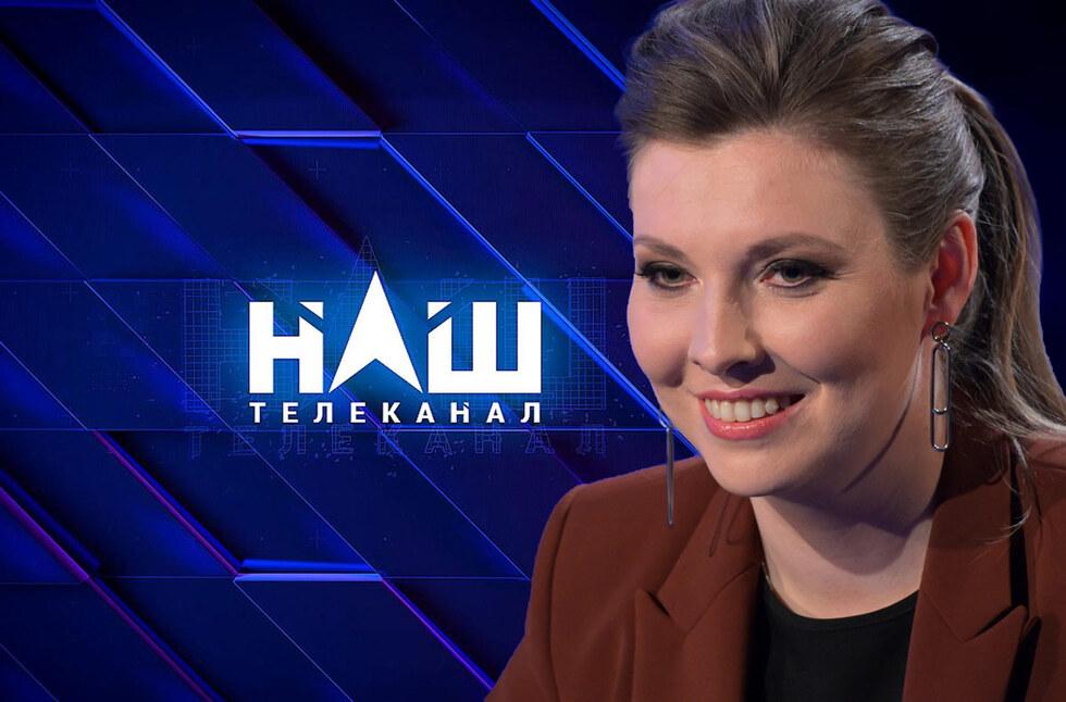 "Нацрада ухвалила рішення про позбавлення каналу «НАШ» ліцензії за ""скабєєвщину"""