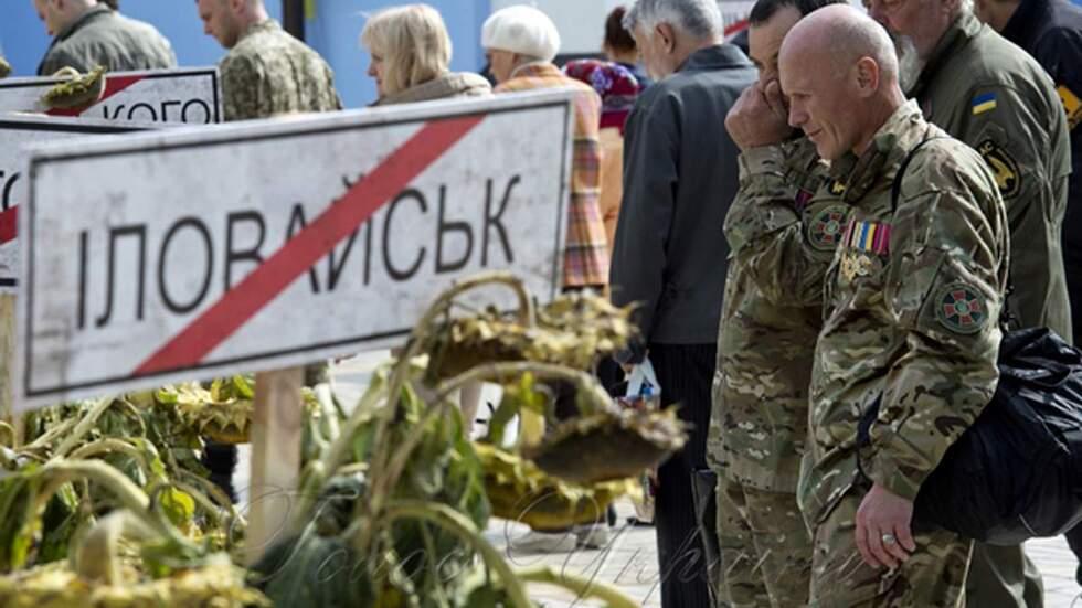 Росія заздалегідь спланувала Іловайський котел – Офіс генпрокурора