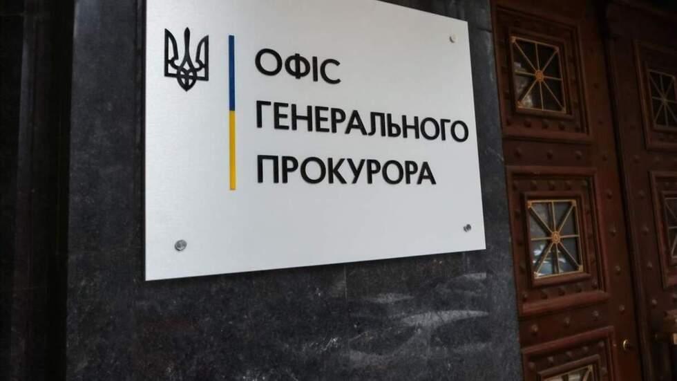 В Офісі генпрокурора розповіли, коли вони притягнуть до відповідальності Путіна