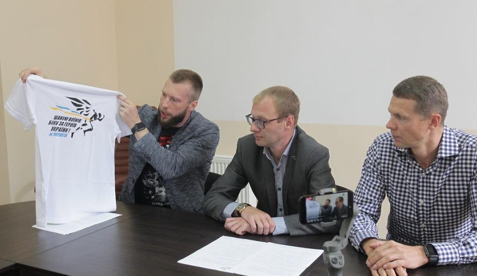 У Чернігові відбудеться Всеукраїнський патріотичний забіг