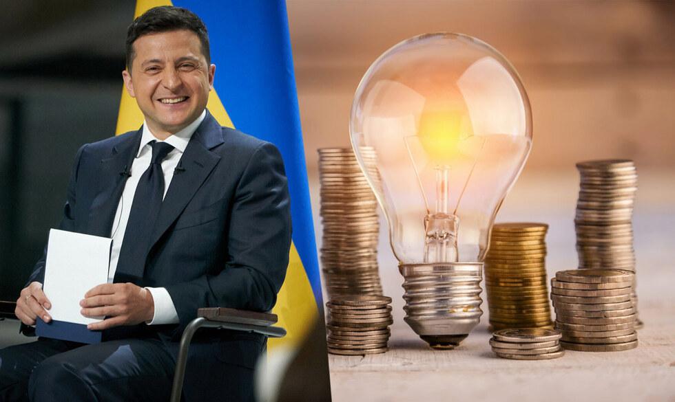 Зеленський наказав уряду поступово підвищувати ціни на електроенергію